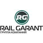12.railgarant